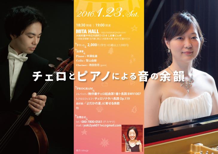 chikayama_f.jpg